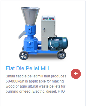 How to Choose Pellet Press Machine