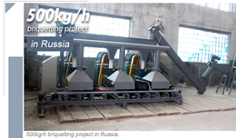 The 500kg/h Briquette project in Russia