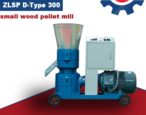 Zlsp D Type 300 Small Wood Pellet Mill Sale To Denmark Client