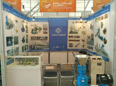 ABC Machinery Wood Pellet Maker in Canton Fair 2018