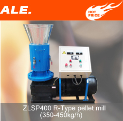 flat die pellet making machine