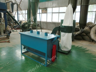pellet cooling machine front