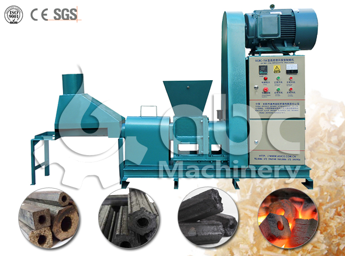small scale briquetting machine