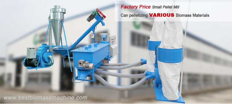 small scale pellet production solution line